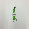 Silicone Key Chain